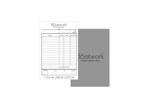 Invoice A4 (The Original & Two Copy)